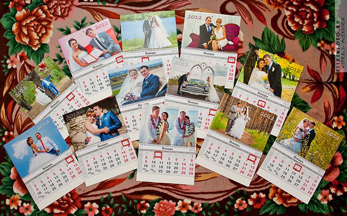 Где в кирове сделать календарь с фото