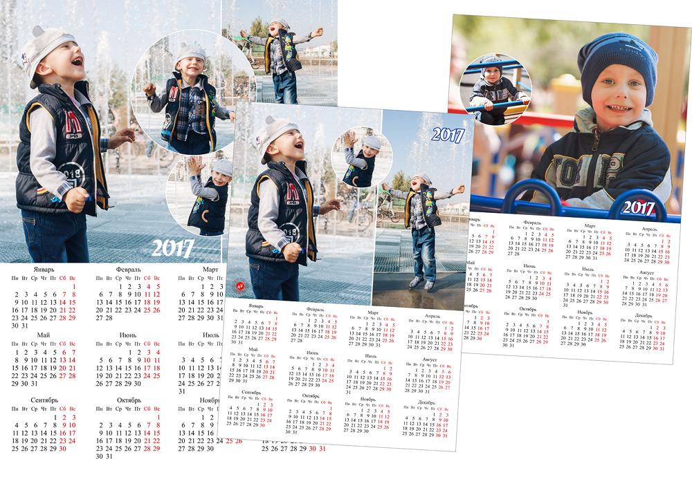 Календарь с фотографией  Фото для Вас  Мир Фото